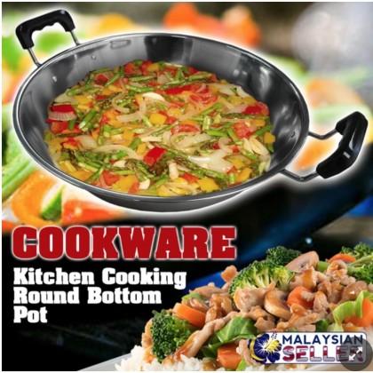 Kuali 34CM Cooking Wok Round Bottom Pot [ JIANDA ]