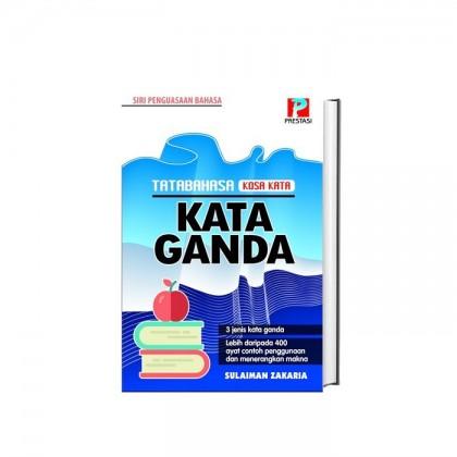 Kata Ganda UPSR (Edisi 2021)